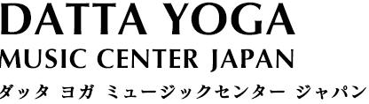 Datta Yoga Music Center Japan ダッタ ヨガ ミュージックセンター ジャパン